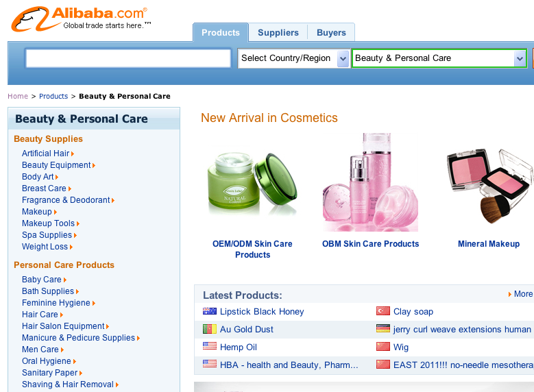 To Market, To Market: Q&A with Alibaba