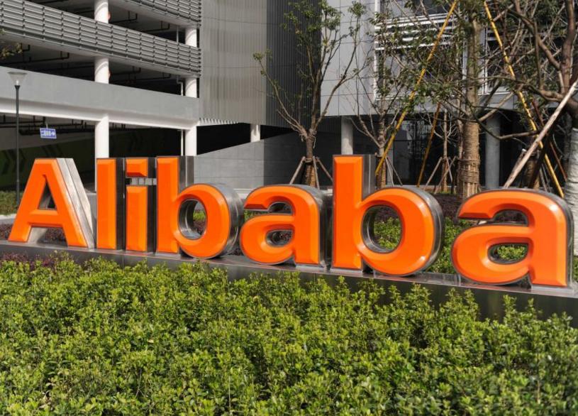 Alibaba Hits Sales Milestone Amid Some Controversy