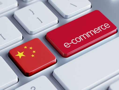 Changes to China's E-Commerce Regulations