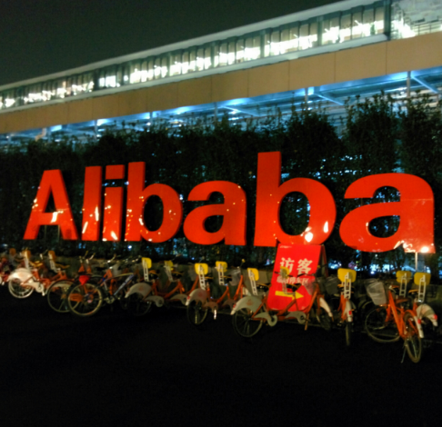 Alibaba's Strong Finish to the Fiscal Year