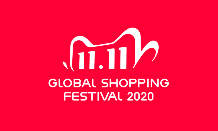 Alibaba Celebrates 12th Global Shopping Festival